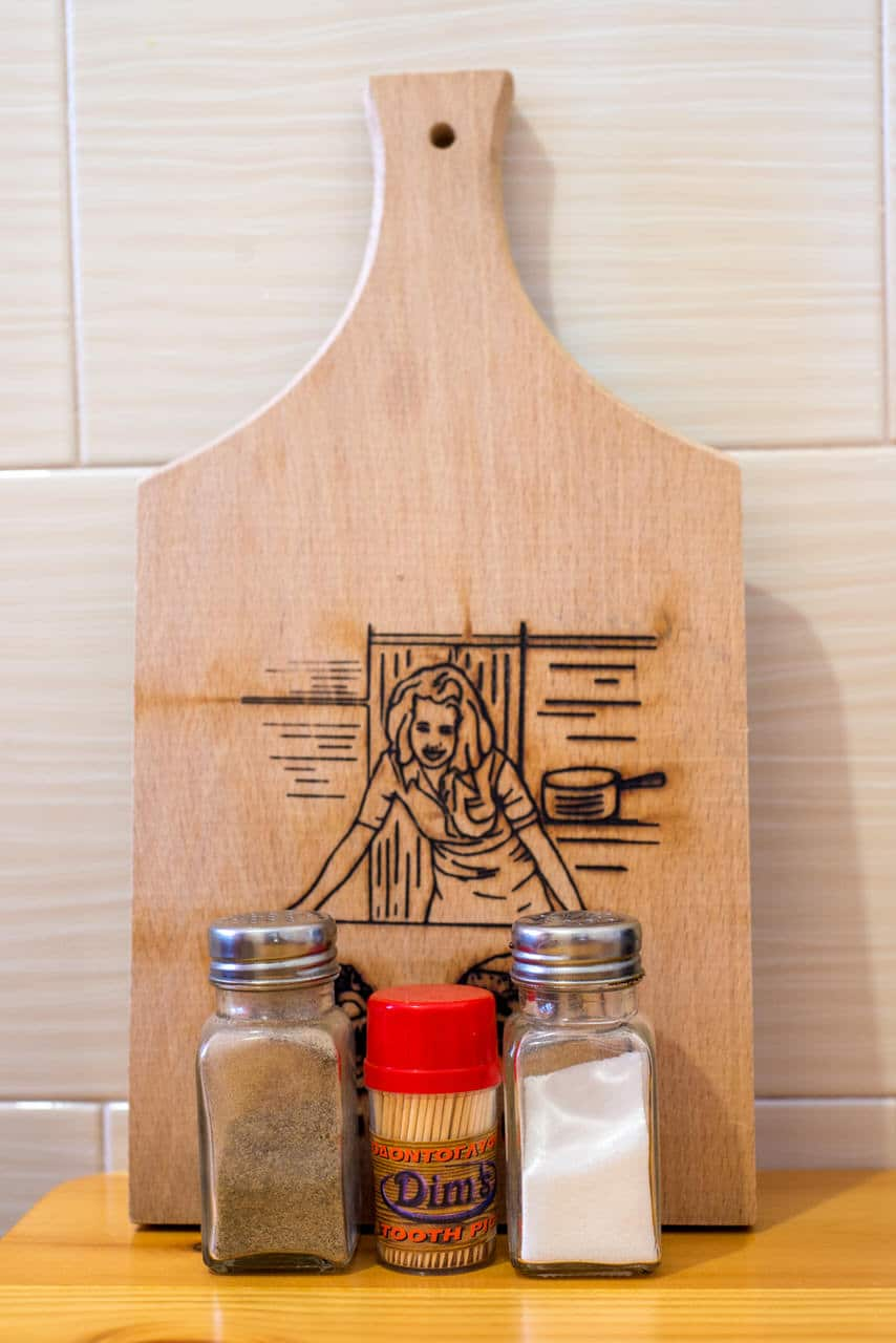 Kitchen amenities